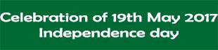 indipendeceday2017